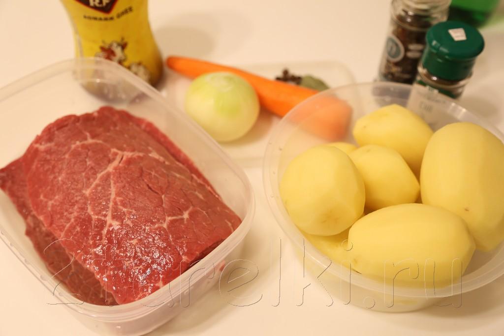 Тушеная говядина с картофелем 1