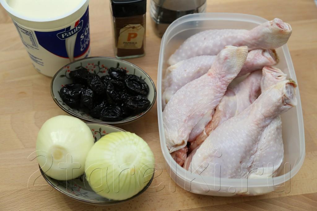 Курица в сметане с черносливом 1