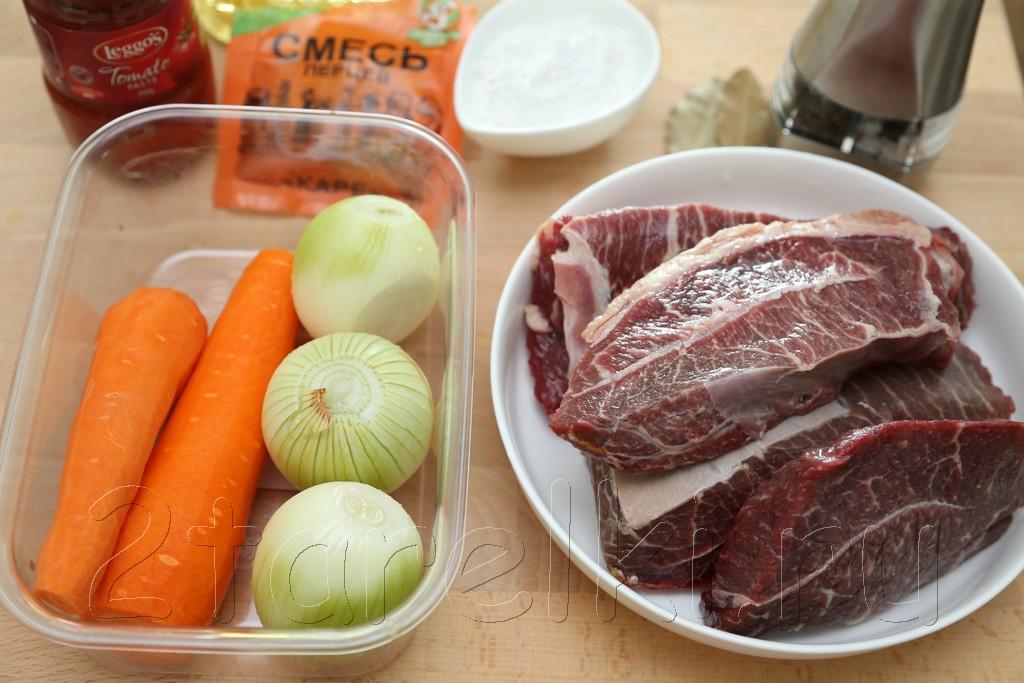 Тушеное мясо в томатном соусе 1