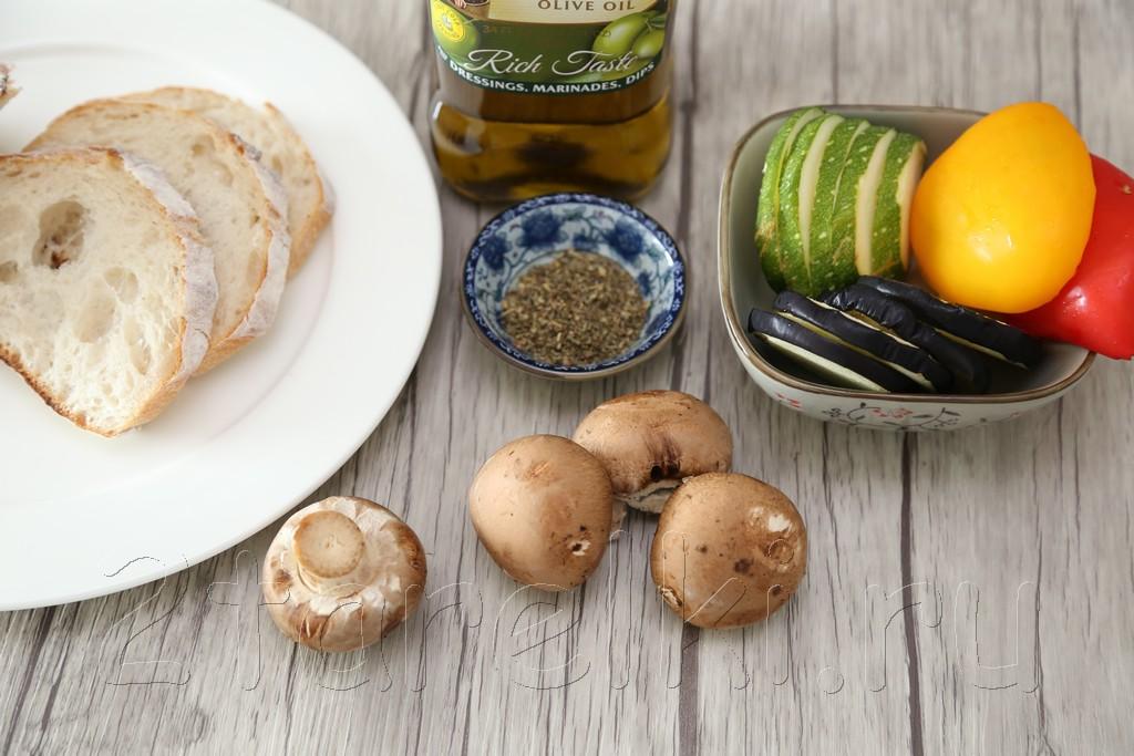Брускетта с овощами и грибами 1