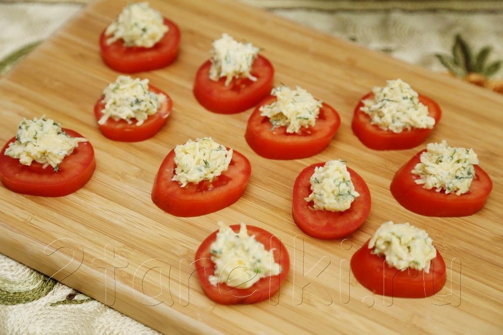 помидорки с сыром
