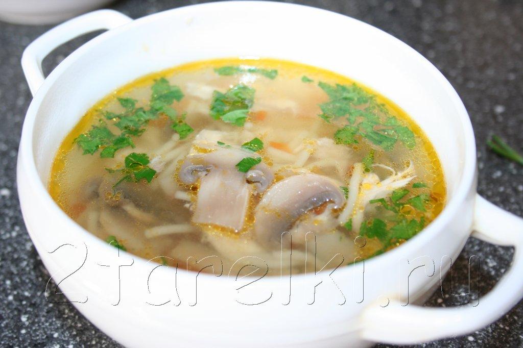 суп грибной из шампиньонов с вермишелью рецепт с фото