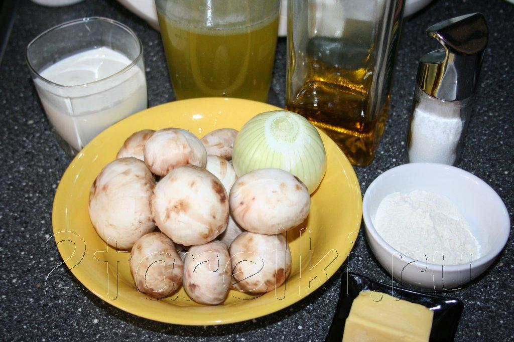 вкусный грибной суп из лесных грибов рецепты
