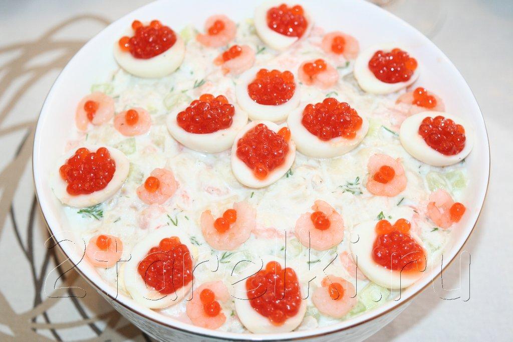 """салат """"Жозефина"""""""