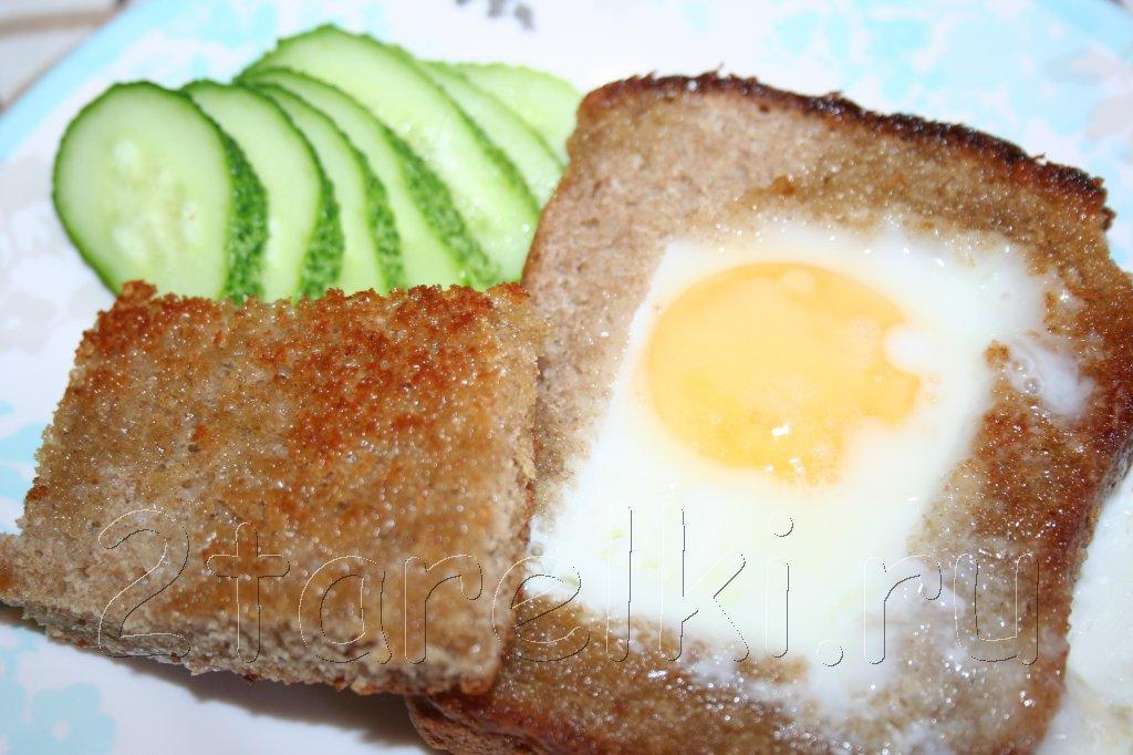 глазунья в хлебе