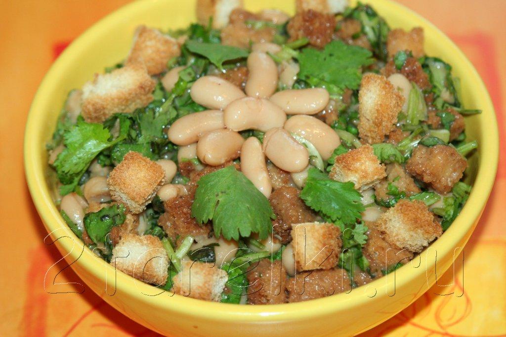 салат с фасолью и кинзой