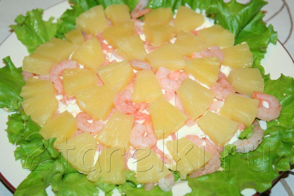 """салат """"Тропическое солнце"""""""