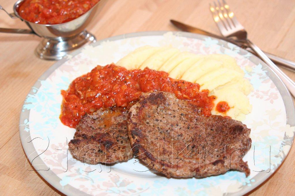 отбивные из говядины с томатным соусом