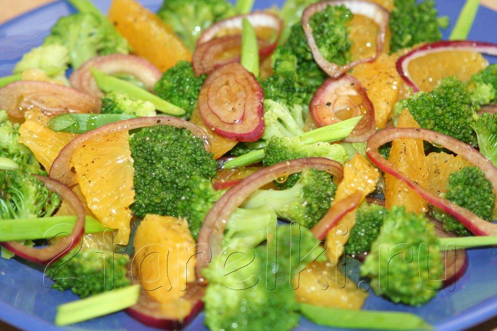 салат из апельсинов и брокколи