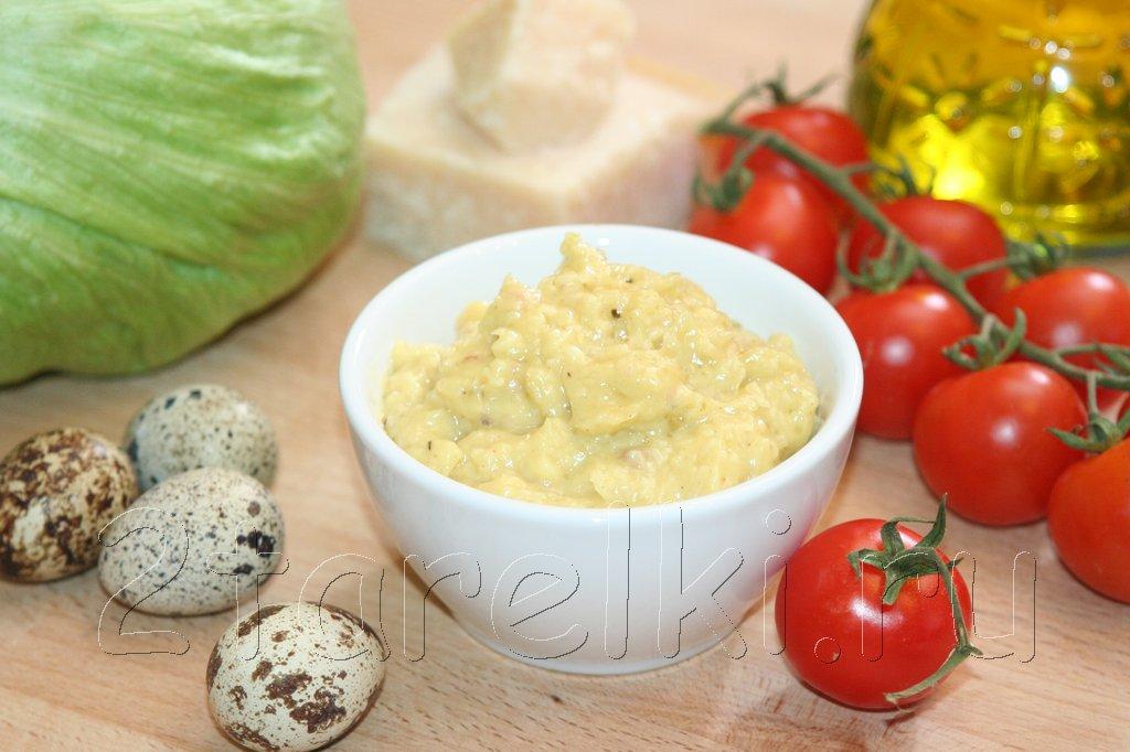 "соус для салата ""Цезарь"""