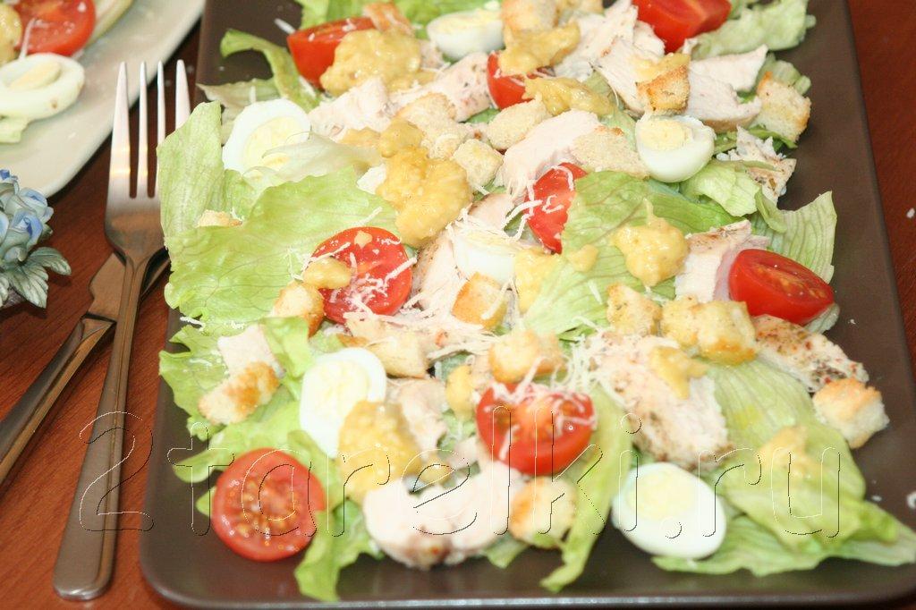 рецепт салат цезарь с курицей и моцареллой и