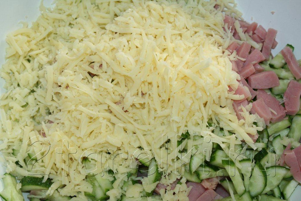 Фото салат неженка
