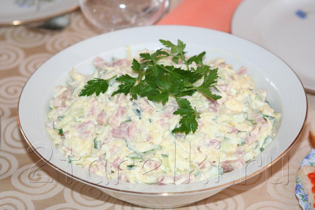 Салат неженка рецепт
