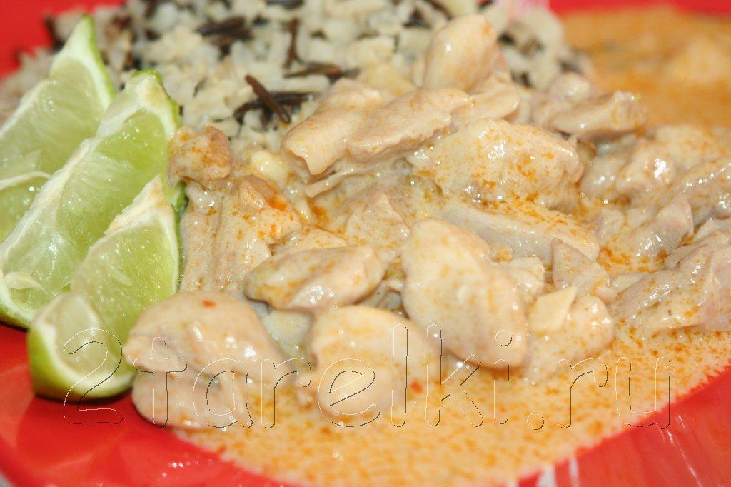 Курица в кокосовом соусе по-тайски