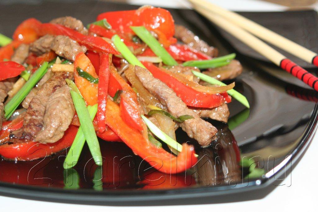 Стир-фрай из говядины с перцем