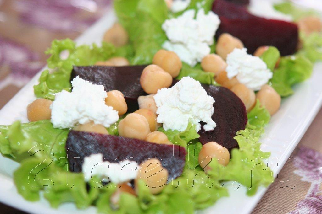 Салат из свеклы с нутом