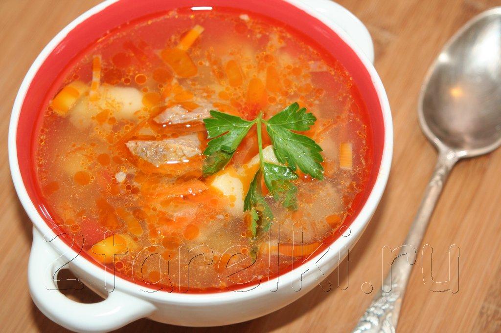 Суп из говядины с разными овощами