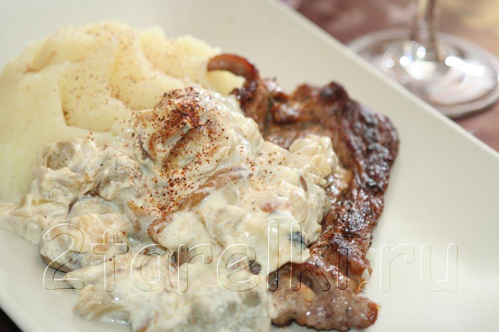 Индейка с ароматным соусом из белых грибов