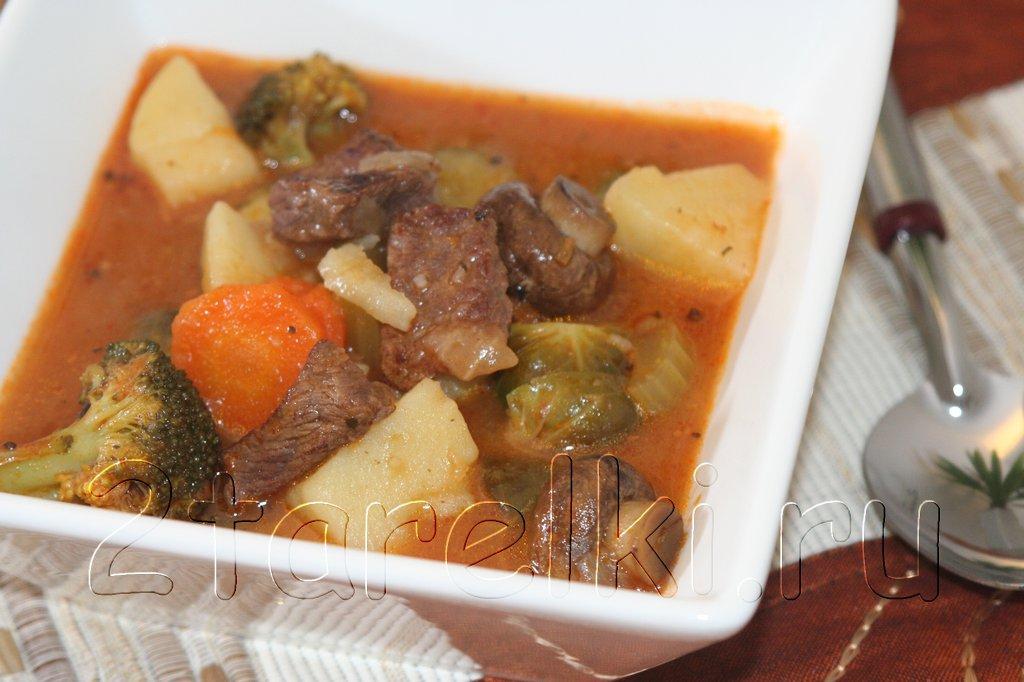 Жаркое из говядины с шампиньонами и овощами
