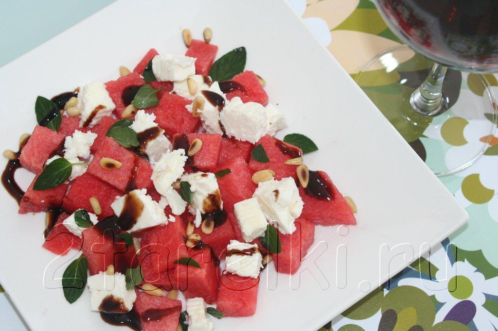 Салат из арбуза, Феты и мяты