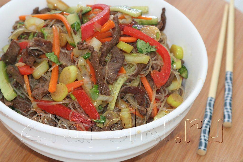 Салат фрунчоза с говядиной и огурцами