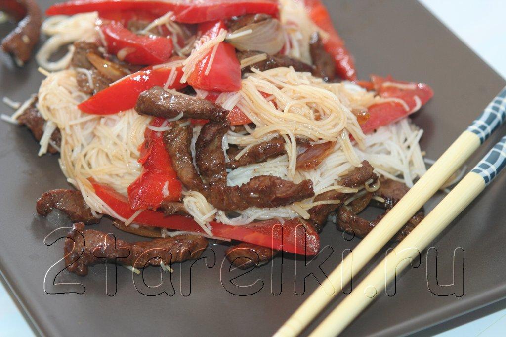 Говядина с перцем и лапшой по-китайски