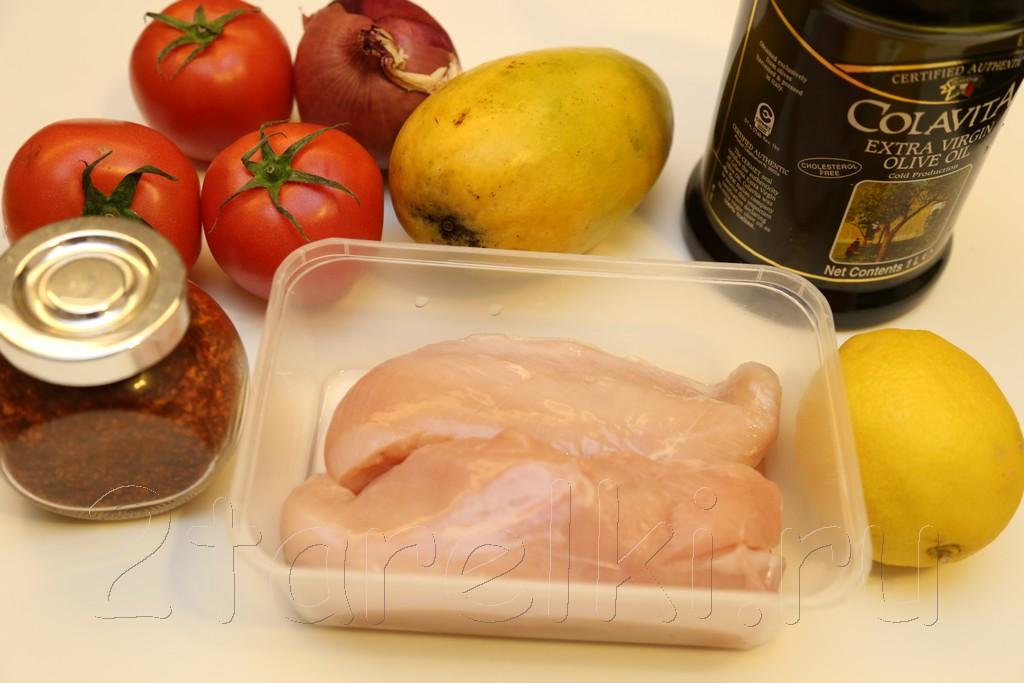 Куриные отбивные с манговой сальсой 1