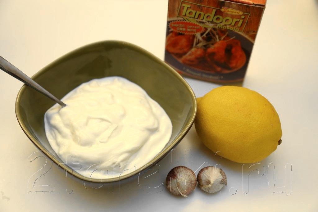 йогуртовый соус 1