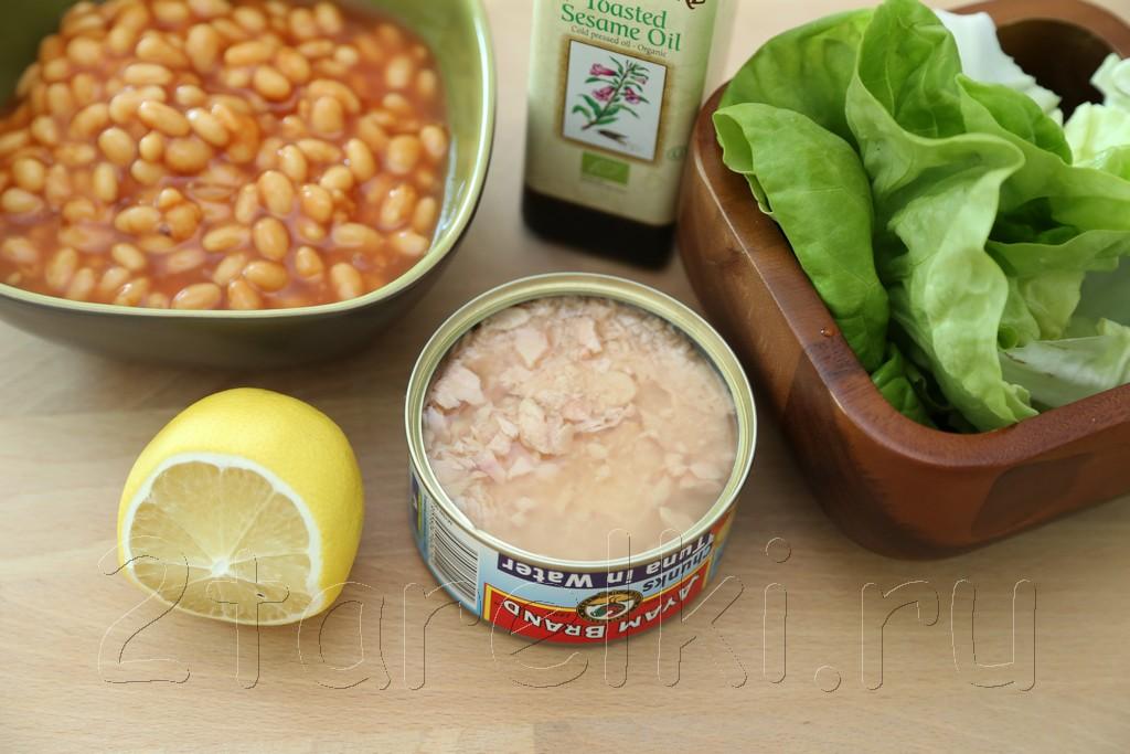 Фитнесс-салат с тунцом и фасолью 1