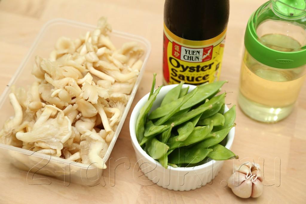 Грибы с зеленым горошком в устричном соусе 1