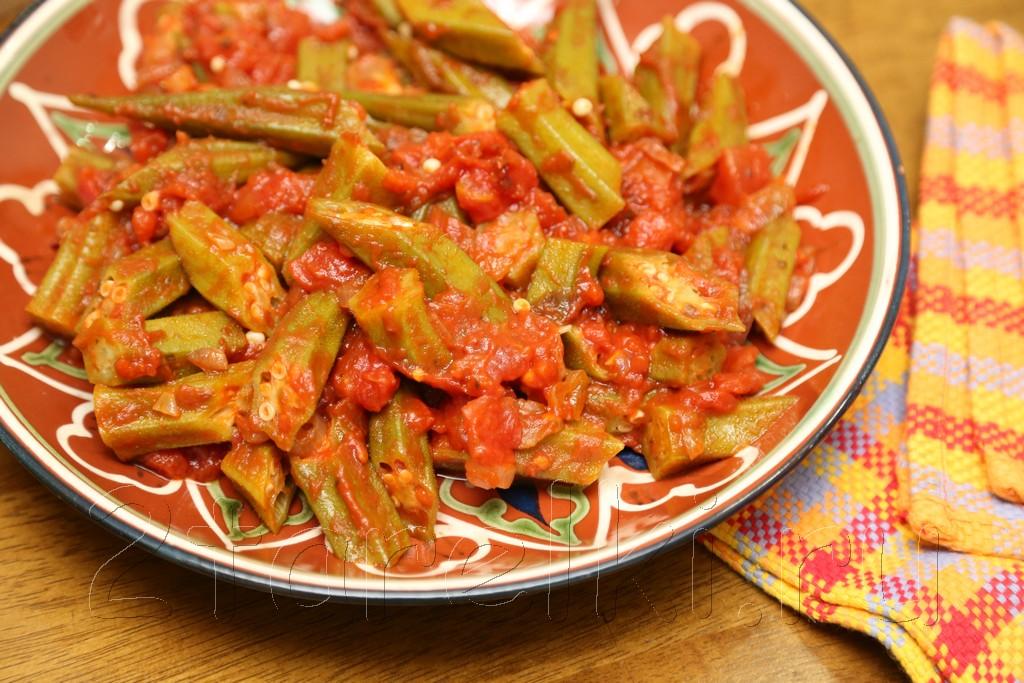 Бамия (окра) в томатном соусе