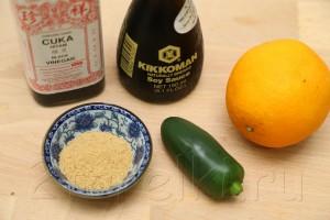 Семга с апельсинами и халапеньо 1