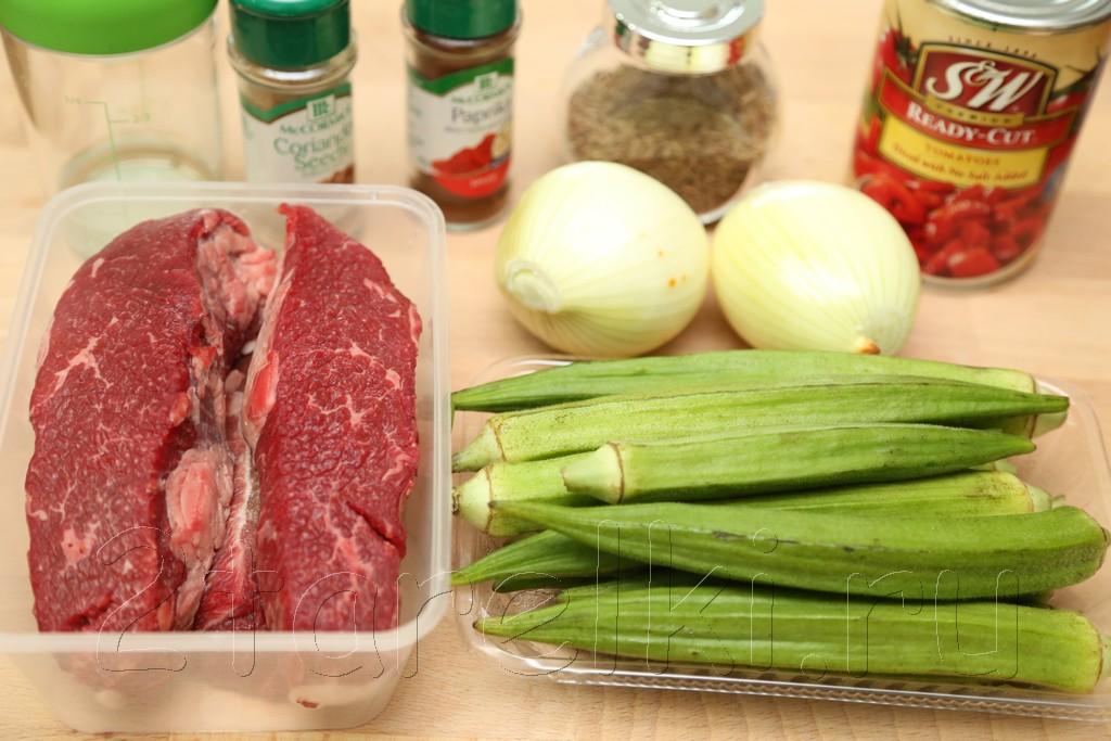 Тушеное мясо с бамией 1