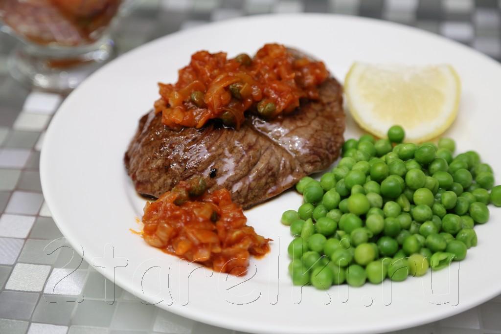 Жареное мясо с пикантным томатным соусом с каперсами