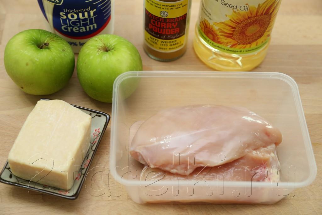 Куриное филе под яблочно-сырной корочкой 1