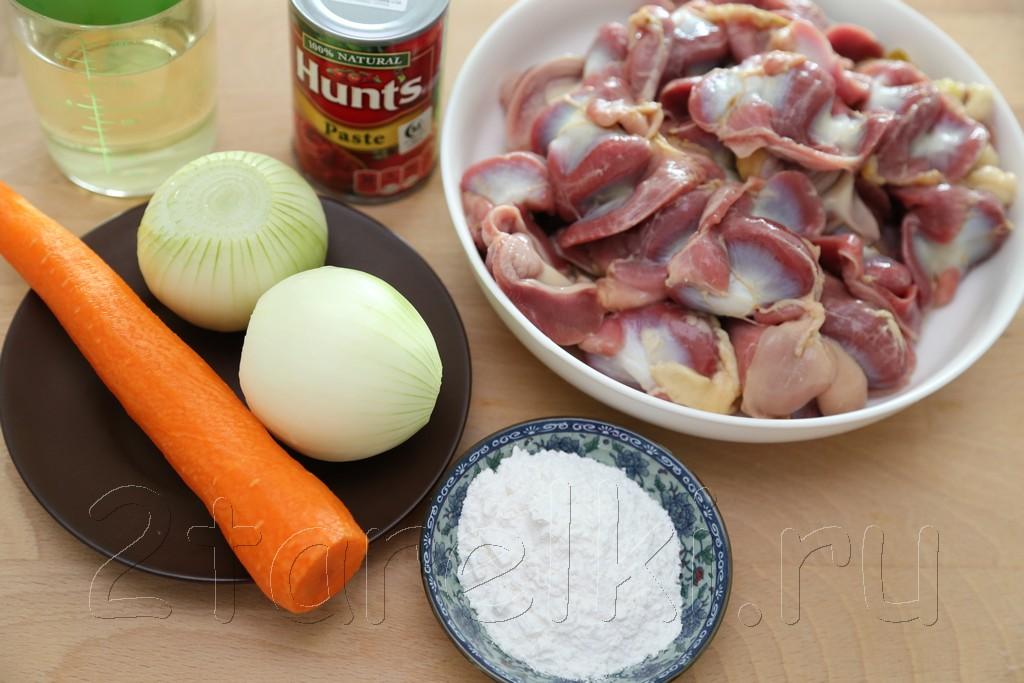 Куриные желудочки в томатном соусе 1