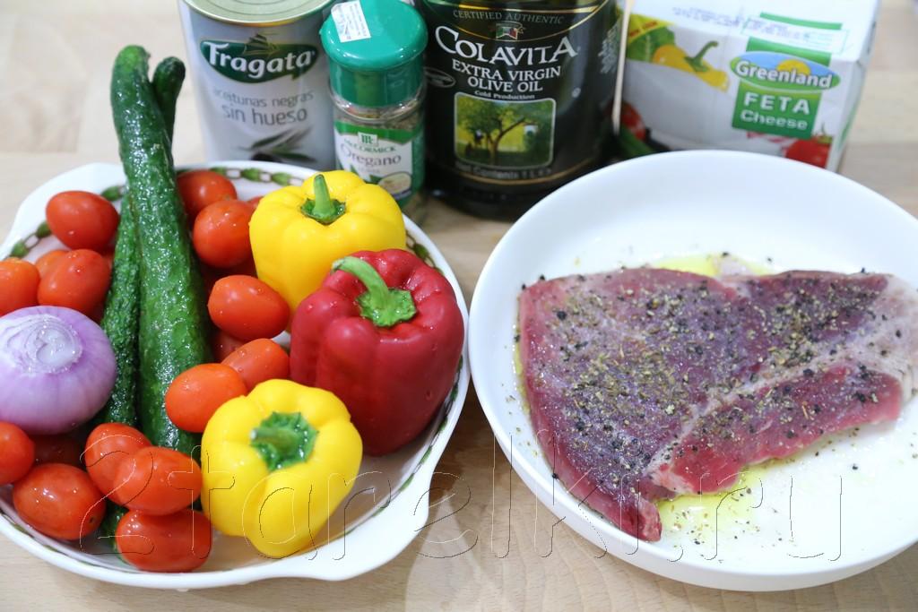 Греческий салат с говядиной-гриль 1