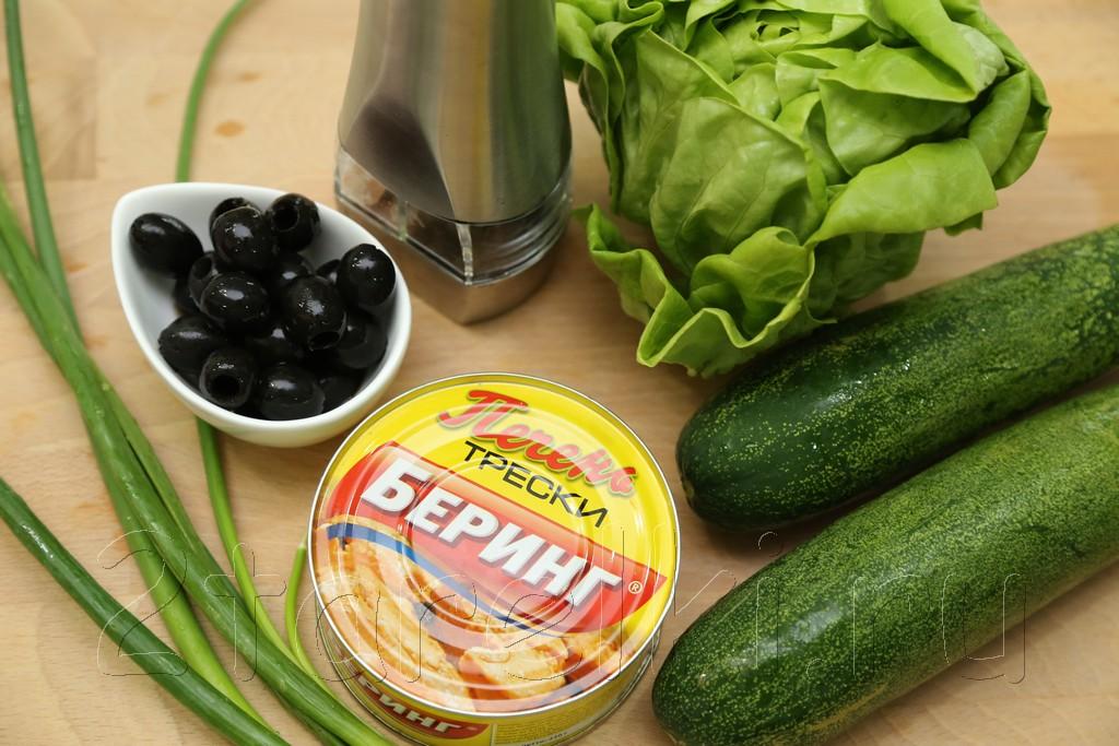 Салат с печенью трески и огурцами 1