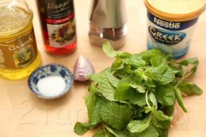 Мятно-йогуртовый соус 1