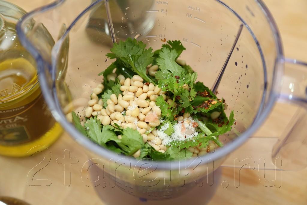 Мятный соус с кедровыми орешками 2