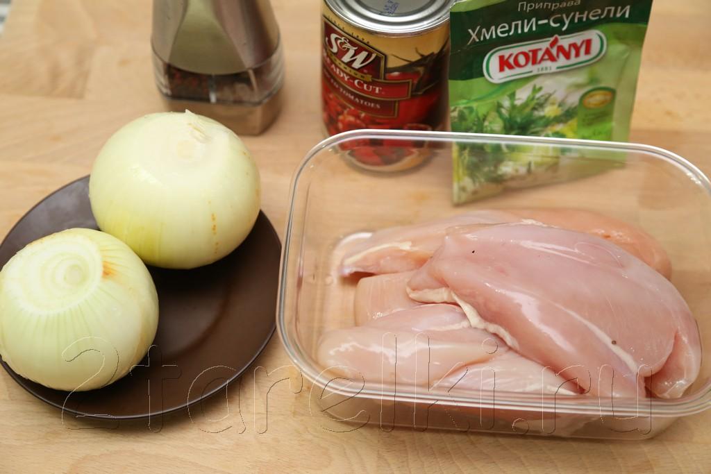 Куриная грудка, тушенная в пряном томатном соусе 1