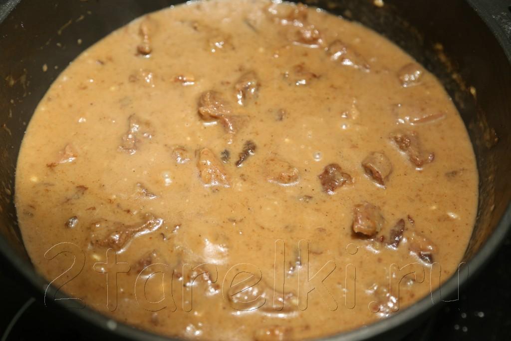 Тушеная говядина в сметанно-черносливовом соусе 8
