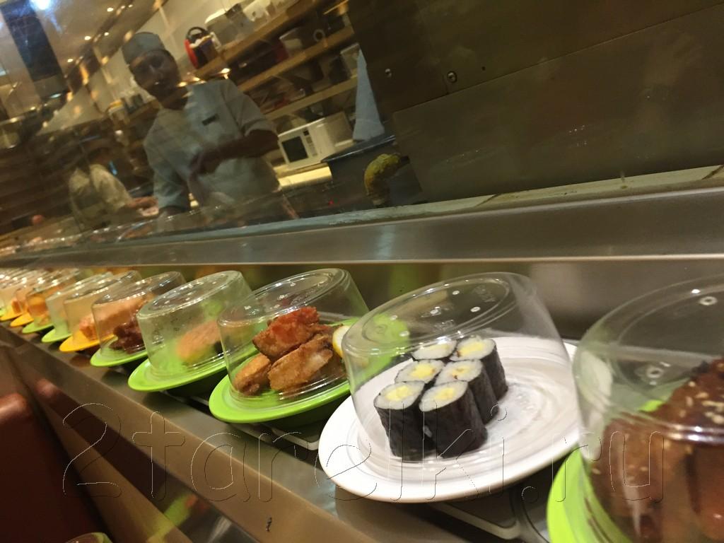 Sushi Tei 1