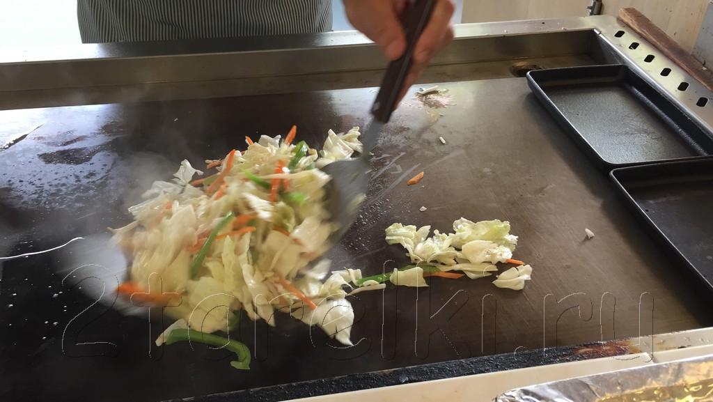 Teppanyaki 2