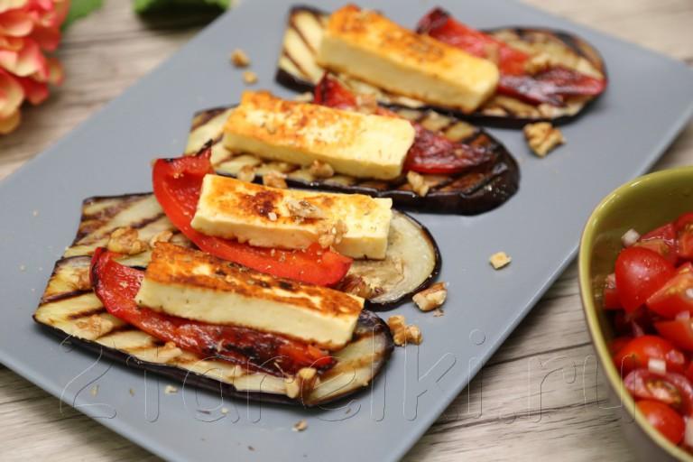Закуска из баклажанов с халуми по-гречески