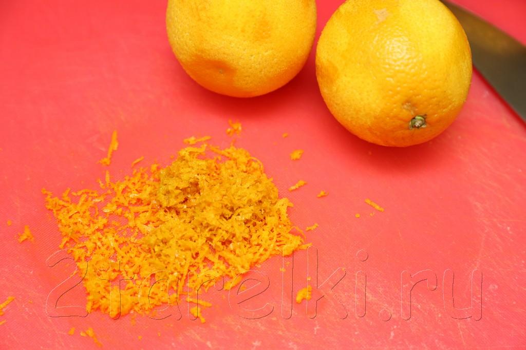 """""""Осси-буки"""" из индейки с апельсинами и сухофруктами 12"""