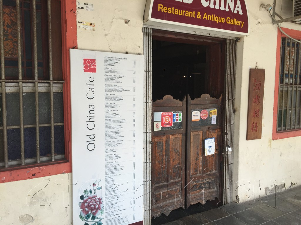 Old China cafe 1