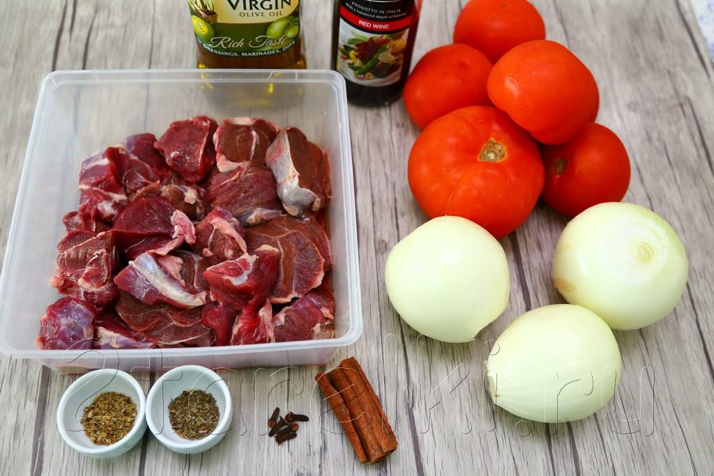 Тушеная говядина по-гречески 1
