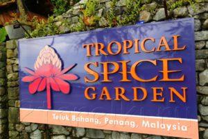 Tropical Spice Garden на острове Пенанг. Краткий обзор.