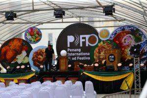Международный Фестиваль Еды на острове Пенанг (Малайзия, 2017). Часть 1.